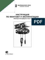 Lebedka  T tip.pdf