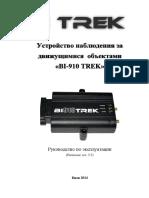 Manual BI-910TREK 3,7.pdf
