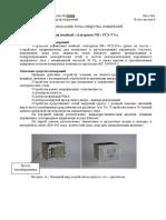 61986-15.pdf