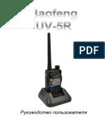 baofeng_uv-5r_ru.pdf