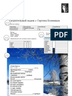 islcollective-worksheet_103379