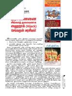 இராவணன் சிங்களத் தலைவன்