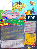 AlHuda Issue 9