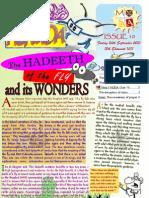 AlHuda Issue 10