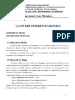 guide_initiation_gm