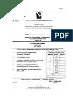 OTI2_JPNT_BI_paper1_09