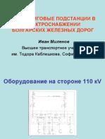 Ivan_Milenov_Presentation