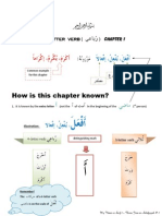 Sarf level 2_4-letter verb_ Chapter 1__How is It Known