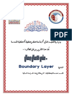 Boundary Layer Full.pdf