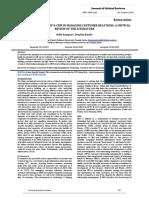197-1584793457.pdf