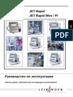 JET3_printer_series_BA_R1.01_RU