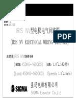 Planos Iris 2.pdf