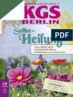 KGS201607s.pdf