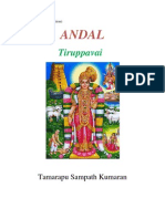 Andal -Tiruppavai