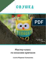 sovushka-1560168018