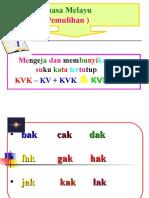 Bahasa Melayu kvk.ppt