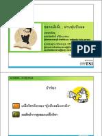 setinthecity2010_dividendstock_01