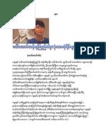 Daw Aung San Su kYi sketch・pdf