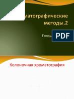 36571 (4) (1).docx