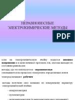 Culonom_rus