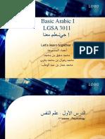 Arabic Language Project 1