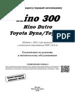 5150_info
