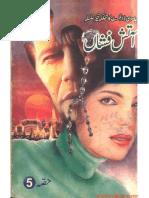 Aatish_Fishan_-_5_by_Iqbal_Kazmi.