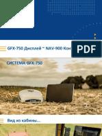 02-GFX_750-_-NAV_900