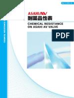 AV-T-001-E.pdf