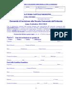 2012_2013_iscr_inf_modello_domanda