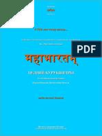 08_18_DNEJ_KURUKShETRY_Pereskaz_Makhaabkhaaraty.pdf