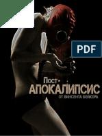 Apocalypse_World.pdf
