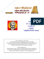 Bharathiyar-ChandrigaiyinKathai