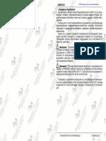 Алмаг-02, стр.19-4 раза.pdf