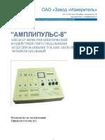 Амплипульс-8 стр.15-1 раз.pdf