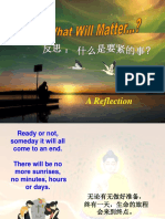 So What Will Matter - A Reflection