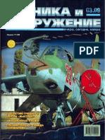 Zhurnal_Tehnika_i_vooruzhenie_Tehnika_i_vooruzhenie_2009_03_8001bb_244462 (2).pdf