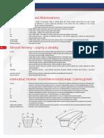 v-belts_terms-abbreviations_2017.pdf