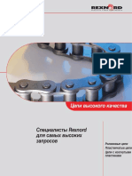 Rexnord-Roller-Chains.pdf