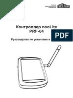 PRF-64