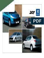 Manual-Peugeot-207