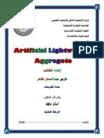 artificial lightweight aggregate2
