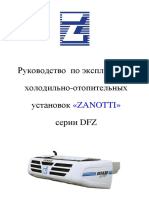 Instruction_DFZ.pdf
