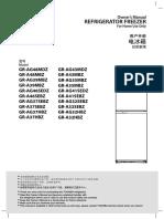 REF-A32_A37_User_Manual-compressed.pdf