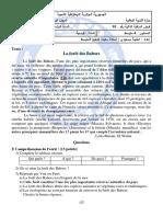 FR-4AM-D1 -19-20 .pdf