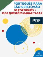 KIT Português para São Cristóvão - Prof. Sérgio Ricardo - Rita de Cassia Ofrante