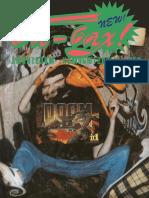 Ба-Бах! (пилотный номер) 1994