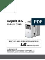 Manual_iE5_RUS