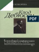 kokoreva_debussy.pdf