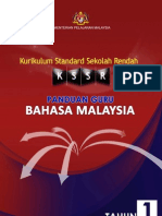 02 - Buku Panduan Guru Bahasa Malaysia Tahun 1